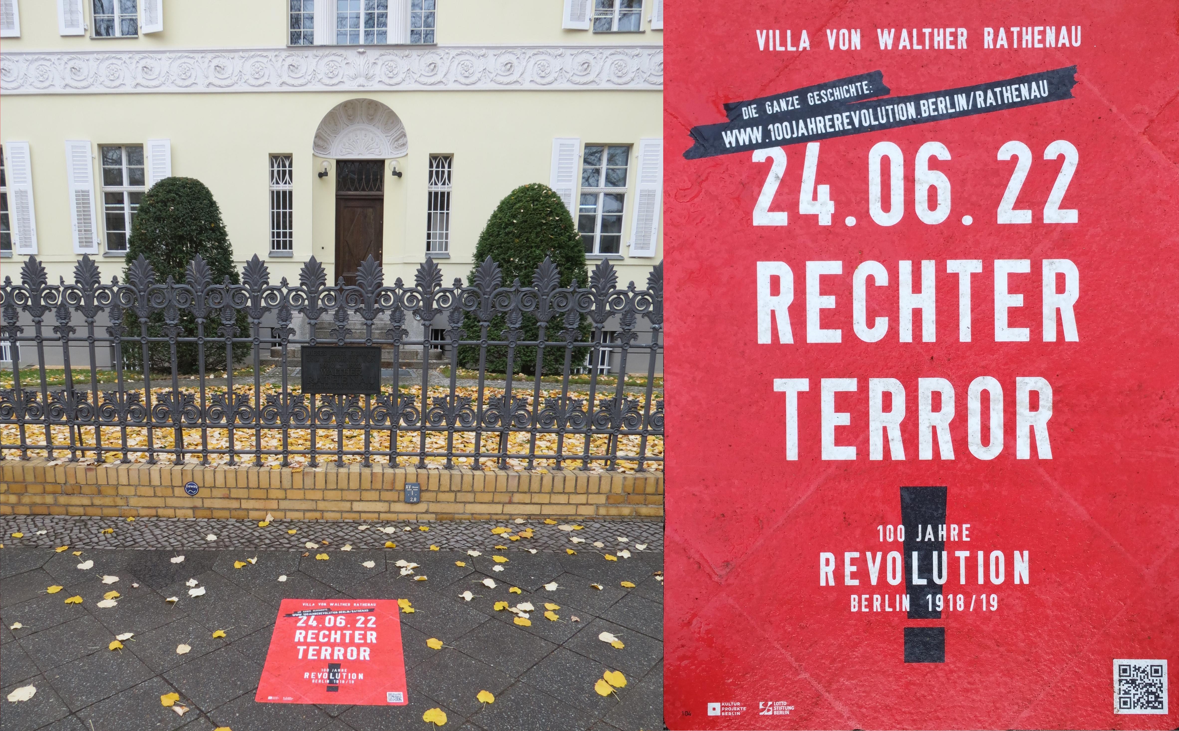 100 Jahre Revolution Berlin 1918/19 - Sitz des Patzer Verlags ist Teil der Veranstaltungsreihe zur Entstehung der Weimarer Republik